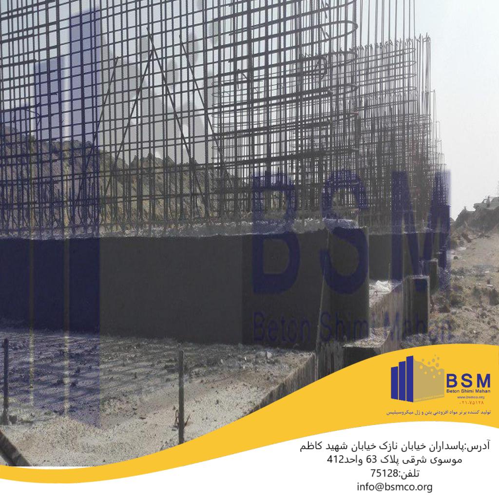 BSM-Coate-Eml
