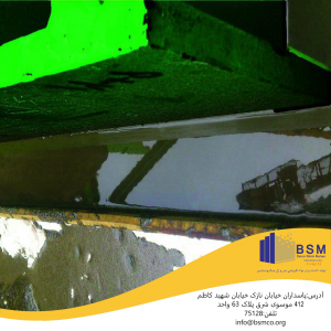BSM Groute Epoxy 3C-N8