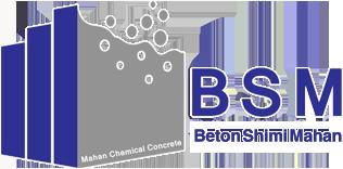 شرکت بتن شیمی ماهان