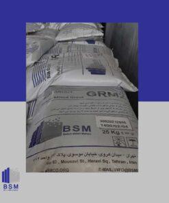 گروت پایه سیمانی BSMGROUT-GRM