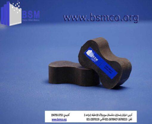 BSM Floor Epoxy Gray-A1